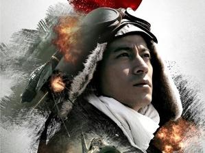 Kamikaze (2013), Lektor PL