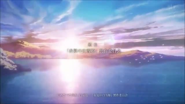 Akagami no Shirayuki-hime odc2
