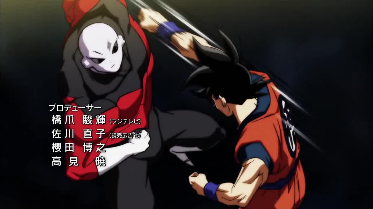 Dragon Ball Super - 104 [Grupa Mirai]