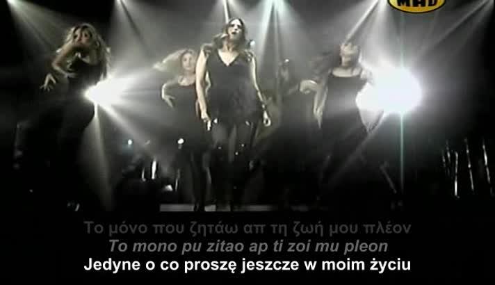 Elli Kokkinou - Ki allo WIĘCEJ