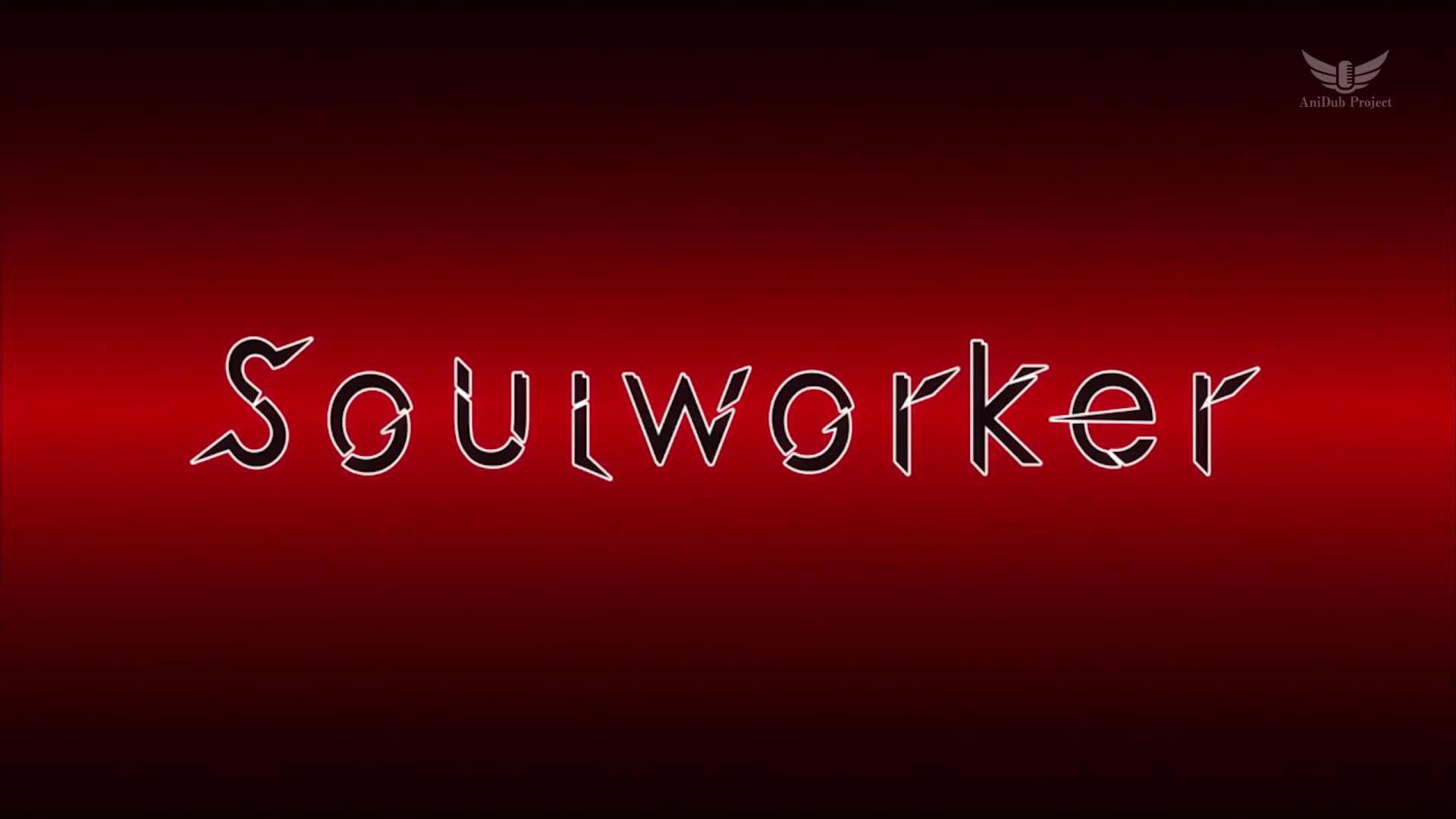 Soul Worker: Your Destiny Awaits 04 (Dubbing PL)
