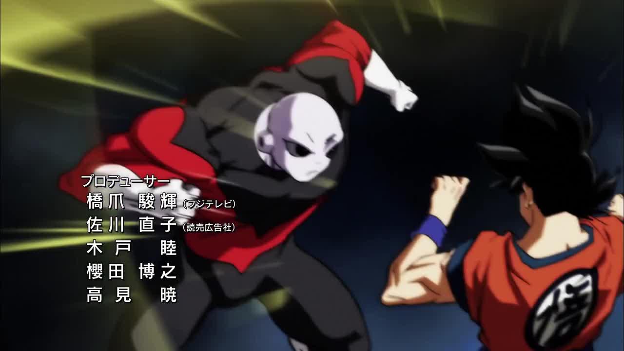 Dragon Ball Super - 080 [Grupa Mirai]