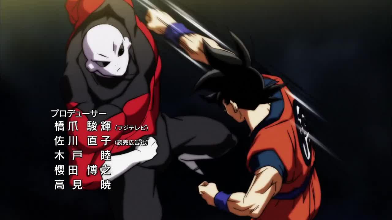 Dragon Ball Super - 078 [Grupa Mirai]