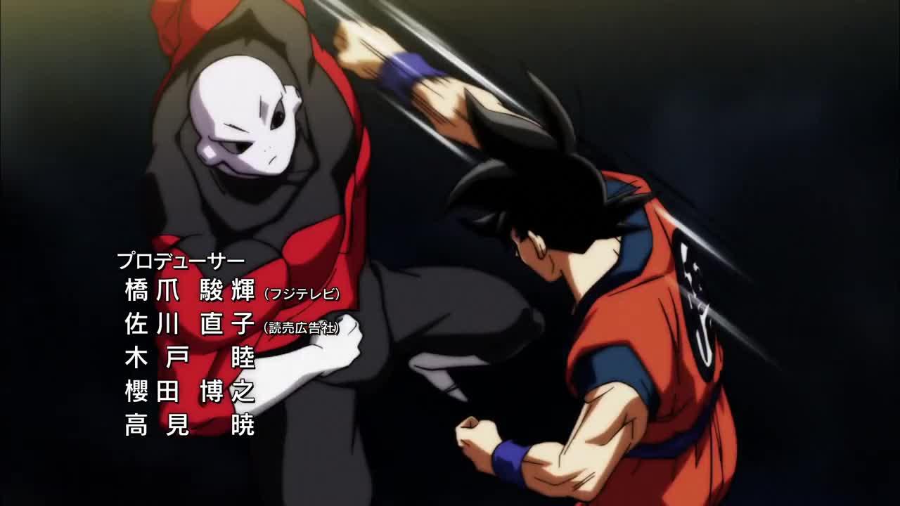 Dragon Ball Super - 082 [Grupa Mirai]