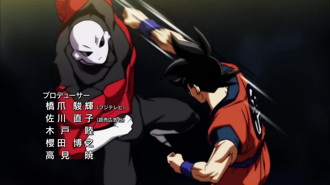 Dragon Ball Super - 077 [Grupa Mirai]