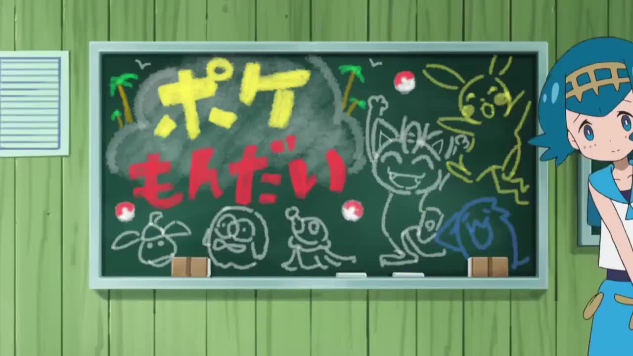 Pokemon Sun & Moon - 05 napisy PL