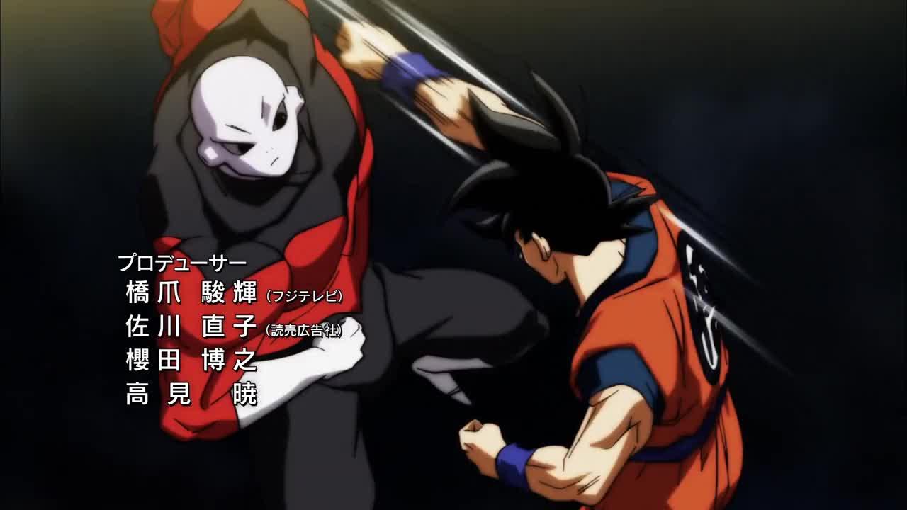 Dragon Ball Super - 084 [Grupa Mirai]