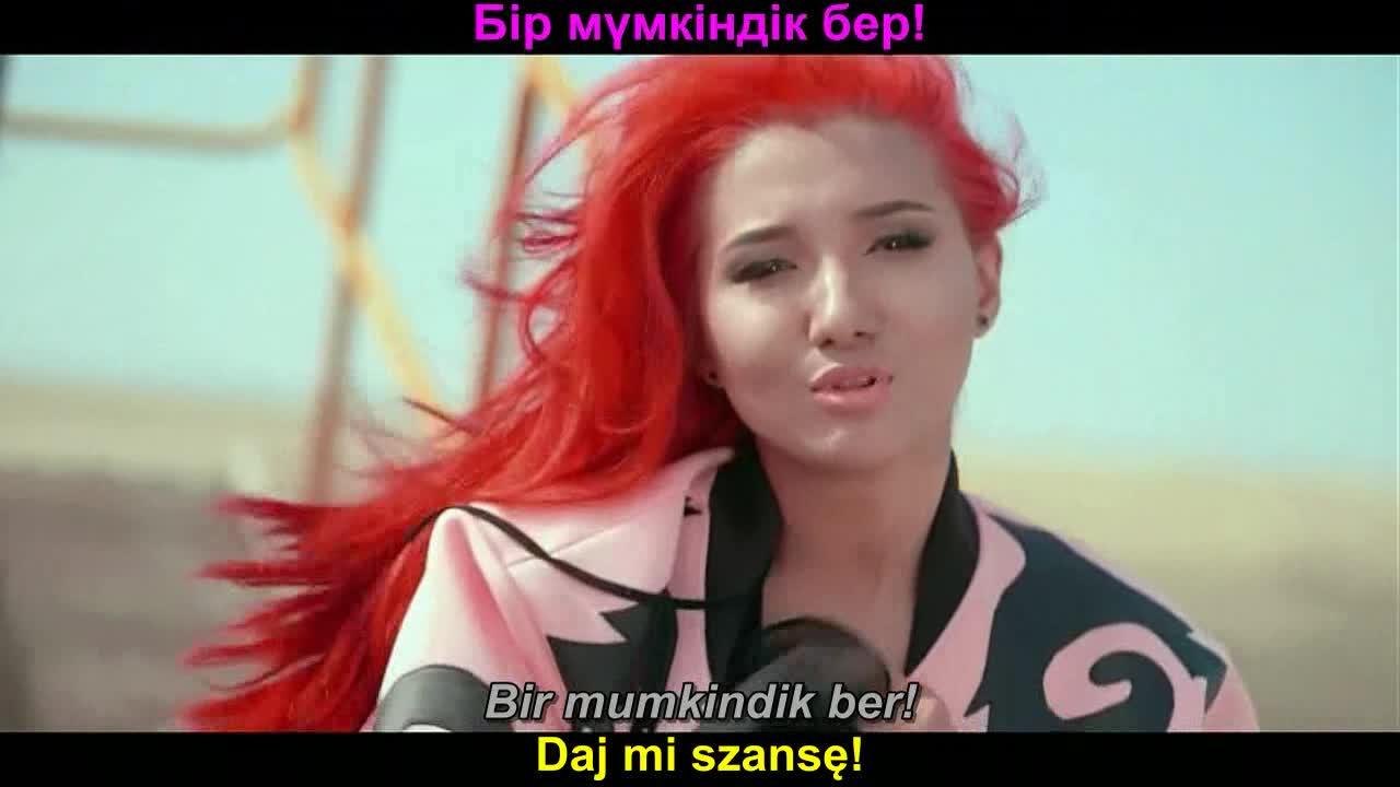 AYREE - Кеш мені WYBACZ MI!