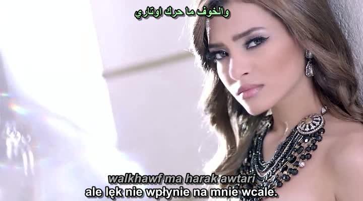Carmen Suleiman - Akhbari NOWINA