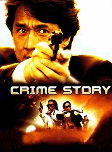 Przestępcza opowieść (1993) Lektor PL