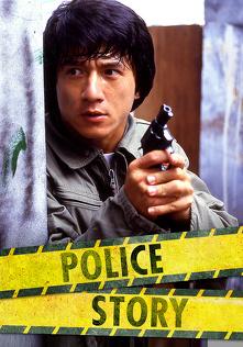 Policyjna opowieść (1985) Lektor PL