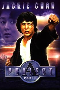 Projekt A 2 (1987) Lektor PL