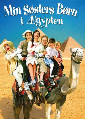 Dzieciaki w Egipcie (2004) Lektor PL