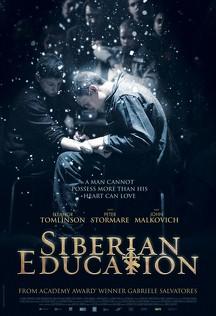 Syberyjska edukacja (2013), Napisy PL