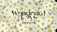 Sky Blue / Wonderful Days (2003) LEKTOR PL [seansik tv]