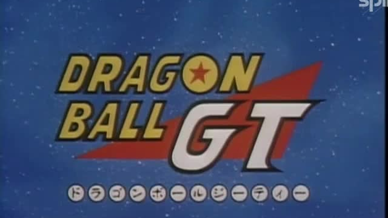 Dragon Ball GT odc47