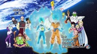 Dragon Ball Super - 045 [Grupa Mirai]