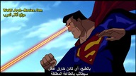 Arab-Moviez. Com. SupermanDoomsday2007