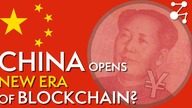 This week on #BlockchainCentral:  China has made many shifts with regards to their blockchain and cryptocurrency policy, but as of recently, the nation has decided to double-down on blockchain and is angling to make itself a global leader in the industry.   China has also unveiled plans for its Digital Yuan being developed by the Peoples Bank of China. Known as the DCEP (Digital Currency Electronic Payment), the payment system will not be a decentralized solution, but will focus on centralized management controlled by the Central Bank of China.  The plans for the currency are to replace cash within the nation. However, its not just the citizens of China that will be affected by the change as the Chinese government has stated its intentions to reduce the worlds dependency on the US Dollar.   So what happens in 2020 for China and its stance on cryptocurrencies and blockchain? Find out in our latest video!  Dont forget to subscribe! http://bit.ly/SubToBlockchainCentral Twitter fan? https://twitter.com/BlockchainYT Love a good read? https://medium.com/@blockescence  Sources: https://www.forbes.com/sites/jasonbrett/2020/12/30/chinas-dichotomy-between-cryptocurrency-and-blockchain/#69515fe45a79  https://www.coindesk.com/bank-of-china-issues-2-8b-in-bonds-for-small-businesses-using-blockchain-tech  https://cointelegraph.com/news/chinas-central-bank-to-lead-real-world-pilot-of-digital-yuan-report  https://www.forbes.com/sites/biserdimitrov/2019/11/25/why-china-blockchain-plan-is-winning-and-the-us-should-pay-attention/#6ff66c715e7e __________________________________  Blockchain Central is your #1 trusted source for everything crypto. Our host Blu will guide you through weekly news about the political, legal and financial sides of crypto currencies like Bitcoin and Ethereum as well as recent developments in Blockchain technology,  Initial Coin Offerings (ICOs), Initial Exchange Offerings (IEOs), Security Token Offerings (STOs) and new coins/tokens.  This content does neither represent financial, legal or tax advice, nor is it supposed to be understood or interpreted as solicitation to buy or sell any securities, coins or tokens!  Want to work with us? Contact us at marc.gilbert@blockescence.com