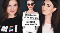 #26 DRESS FOR LESS | Kate Bosworth