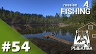 "Russian Fishing ver 4.0.10097 Rosyjski ""Fishing Planet' - warto sprawdzić !  Grę można pobrać tu: https://rf4game.com/download/ albo na Steam: https://store.steampowered.com/app/766570/Russian_Fishing_4/"