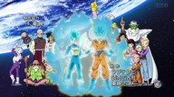 Dragon Ball Super - 040 [Grupa Mirai]