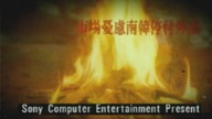 THE ENLIGHTENMENT PSX COMMERCIAL