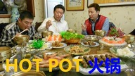 Huo guo zwane również hot pot. Azjatyckie danie rodem z Mongolii.  Zapraszamy na nasz: www: http://raportzpanstwasrodka.blog.onet.pl/ Facebook: https://www.facebook.com/pages/Raport-z-Pa%C5%84stwa-%C5%9Arodka/168991963210910
