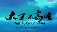 The Furious Yama - opening PL