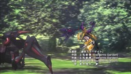 Phantasy Star Online 2- The Animation (anime) - Odcinek 8- Punkt zwrotny, Shinden
