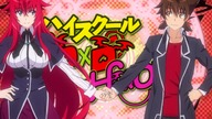 38.  High School DxD Hero (napisy)