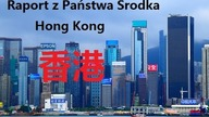 Ceny w Hongkongu http://raportzpanstwasrodka.blog.onet.pl/2014/01/22/zakupy-za-50-zl-hong-kong/