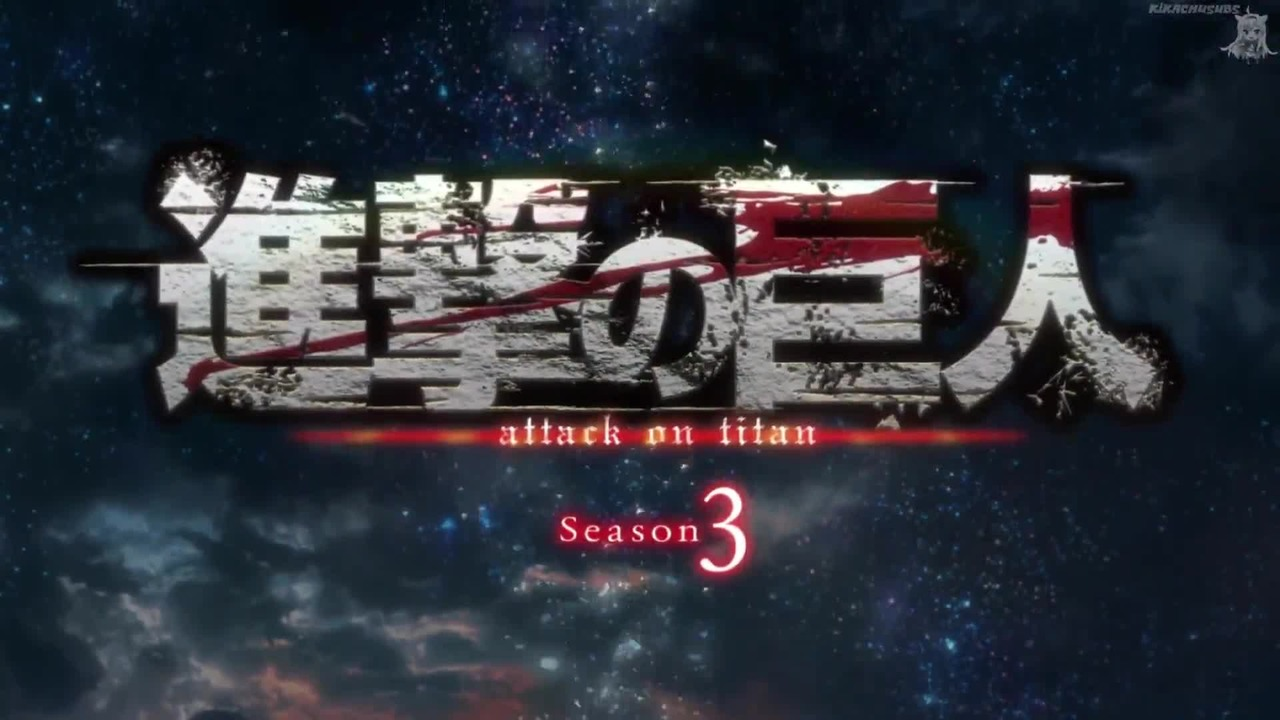 Attack On Titan III - 001 PL