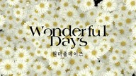 Sky Blue / Wonderful Days (2003) Lektor PL